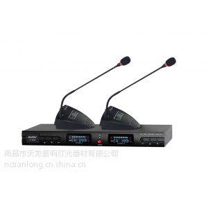 供应SURIN舒音 S8002一拖二防手机电波干扰无线会议话筒