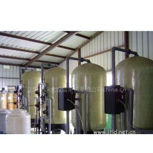 供应鞍山全自动软化水装置,鞍山软化水处理设备
