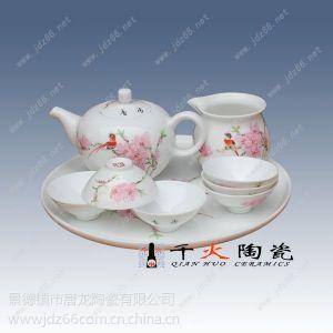 供应厂家供应水点桃花系列 花瓶 茶具 餐具