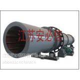供应兰炭烘干机/l兰碳烘干机