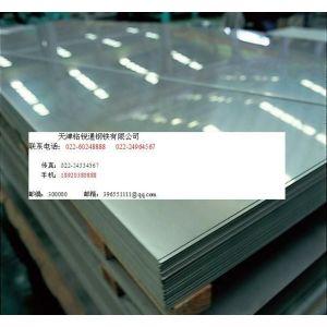 供应天津制作商供应304不锈钢板等规格齐全的不锈钢