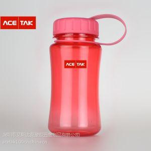 供应深圳市艾斯达克专业生产户外用品儿童杯,水樽