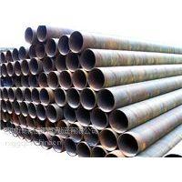 供应L245螺旋管规格螺旋钢管弯曲性能