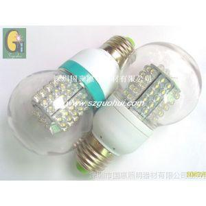 供应led球泡灯 66珠草帽led球泡灯 3Wled球泡灯 可调光 led节能灯泡