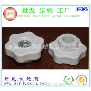 供应白色六角螺母 PP塑胶头螺母 通孔螺帽 锁紧螺母 螺母 六角螺