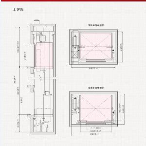 供应上海三菱电梯怎么样?