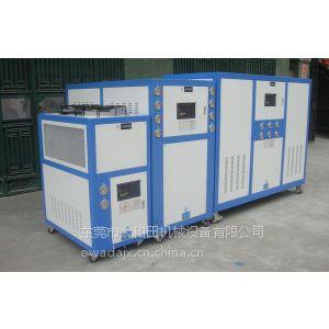 供应南安工业制冷设备,南安风冷式冻水机,南安水冷式冻水机,南安冰水机厂家