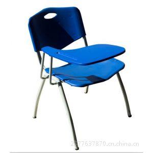 供应多功能多媒体培训教室教学椅,会议厅桌椅,报告厅桌椅培训椅 办公培训椅 公司培训椅 钢木培训椅,