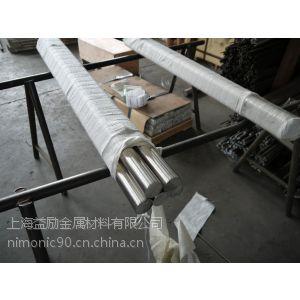 供应上海NS333合金管材合金棒材NS333合金厂家