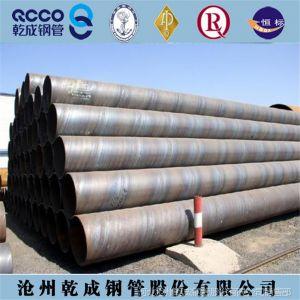 供应螺旋管 螺旋钢管 螺旋焊管 大口径厚壁 螺旋焊接钢管生产厂家