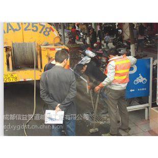 郫县清掏化粪池专业服务