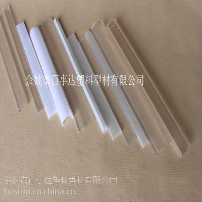 厂家专业生产挤出透明 光扩散PC灯罩(精品推荐)