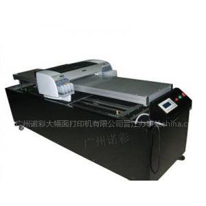 供应铝板打印机/铁片喷墨机/铝合金板印刷机