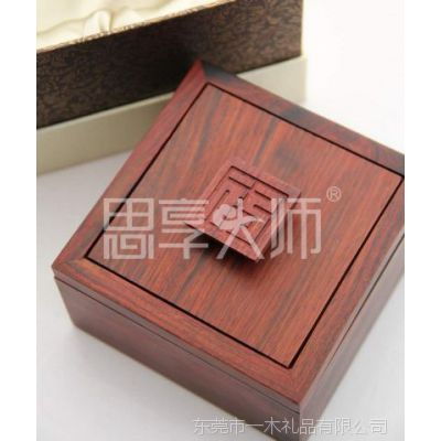 供应高档办公红木摆件品/红木收纳盒/福到收纳盒
