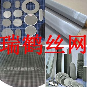 供应316L不锈钢网