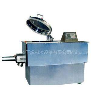 供应GSL系列高效湿法混合制粒机