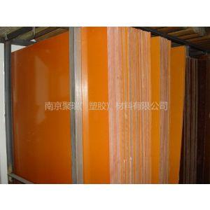 供应电木板(胶木板)(酚醛纸层压板)安徽芜湖电木板 安徽滁州电木板山东电木板