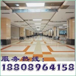 供应海口PVC地板,海南PVC地板,海南塑胶地板,海口地板胶,海南LG,海南聚氯乙烯