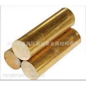 供应供应QSn4-0.3磷铜 锡青铜 磷青铜