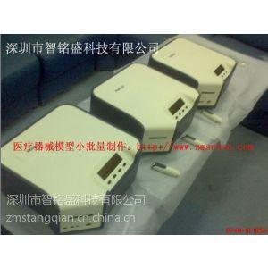 供应RIM低壓灌註批量生產|醫療設備塑膠首板模型