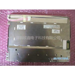 供应回收液晶屏回收手机液晶屏