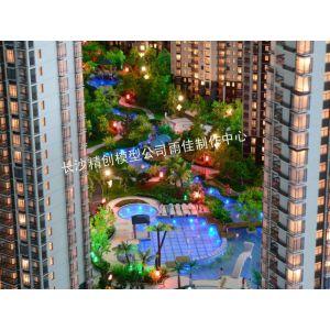 供应贵州铜仁、安顺楼盘建筑模型、城乡规划沙盘模型制作公司联系电话:18684799066