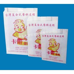 供应战斗鸡排纸袋、卡拉炸鸡纸袋、卡拉炸鸡袋、巴弟鸡排袋(食品级)