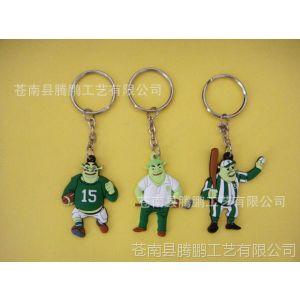 供应创意礼品新奇手机挂件PVC钥匙扣挂件卡通钥匙吊饰 软胶钥匙扣
