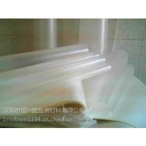供应宏信PVC胶片,南亚PVC胶片,PVC透明窗口胶片