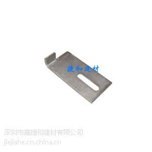 供应东莞樟木头石材挂件镀锌挂件不锈钢干挂件紧固件螺丝