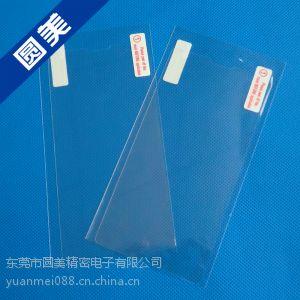 供应新品 华为保护膜批发 华为荣耀保护膜 防静电iphone屏幕保护膜