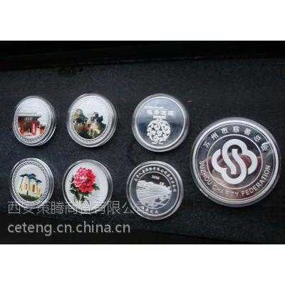 西安纪念币定制 毕业周年纪念徽章制作 西安纯银纪念章制作