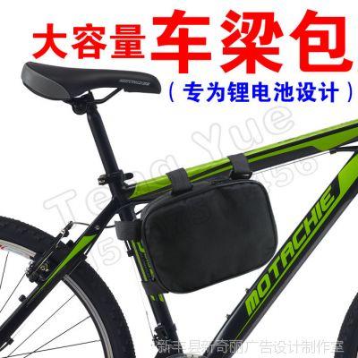 山地车自行单车超威锂电池上管三角车架车梁包骑行包407一1件代发