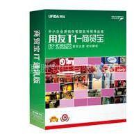 供应厦门电脑行业/手机通讯产品管理软件
