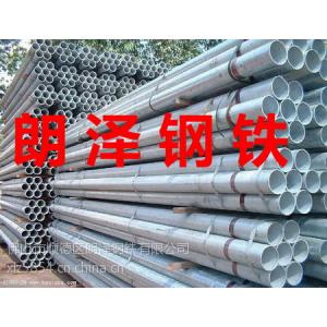 广东镀锌管,佛山特殊规格镀锌钢管
