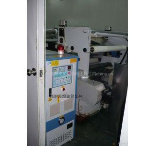 供应冷转移印花辊控温皮革定型温度控制器