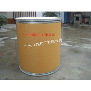 供应超细二氧化钛 水溶二氧化钛 油溶二氧化钛厂家 价格最低