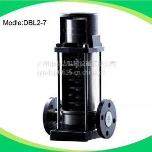 供应立式多级离心泵DBL2-7