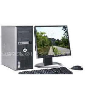 供应天津电脑回收※回收天津废旧电路板13512217944