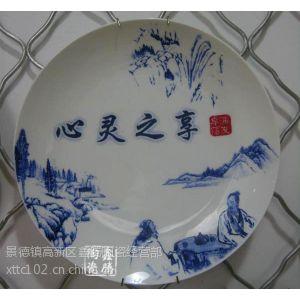 供应青花山水纪念盘,厂家直销纪念盘,优质纪念盘批发
