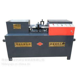 供应的锚杆缩径机-邢台博亚机械设备制造有限公司