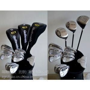 供应GOLF SMITH高尔夫球杆全套/高尔夫球具套装-男士专用