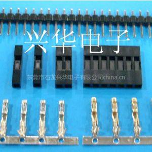 供应TJC8 杜邦2.54mm胶壳 杜邦2.54端子 电脑条形连接器 接插件 排针座
