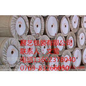 供应不锈钢衬纸28克 30克35克,进口现货