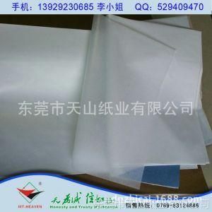 供应蜡光纸厂家批发半透明蜡光纸【彩盒隔层专用纸】