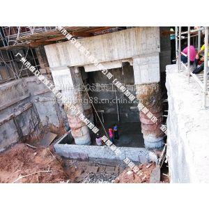 供应广东建筑结构改造托换加固基础加固房屋纠偏扶正碳布钢板加固公司