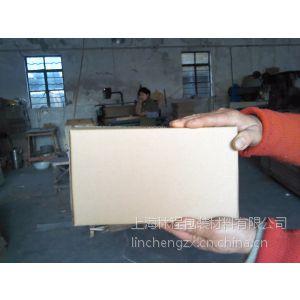 供应直销230*130*60mm物流小纸盒