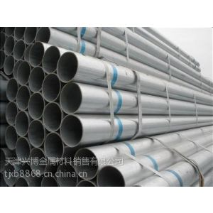 供应大名热镀锌管镀锌管标准镀锌管壁厚