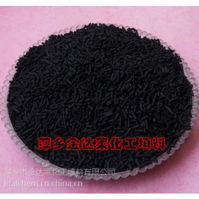 供应空气净化用活性炭 煤质空气净化用活性炭 萍乡金达莱精填牌吸附剂