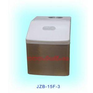 供应小型制冰机
